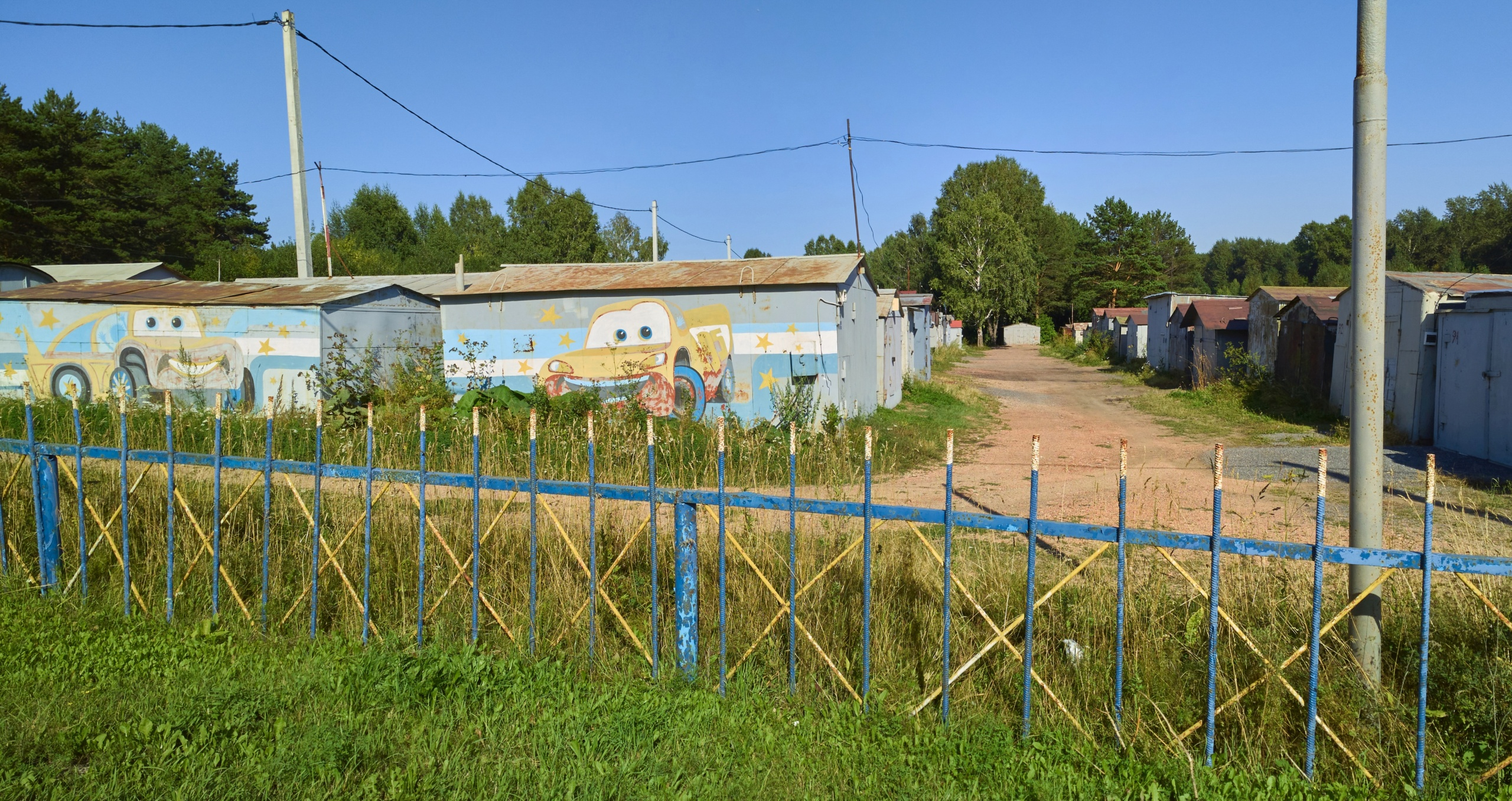 Прокопьевск и окрестности - Фото