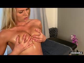 Claudia Macc [Solo]