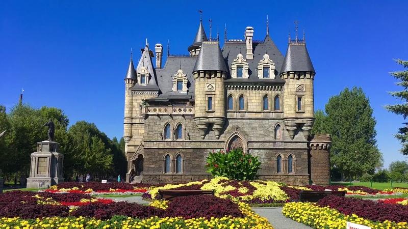 Замок Гарибальди Тольятти Хрящевка Garibaldi Castle Samara Russia
