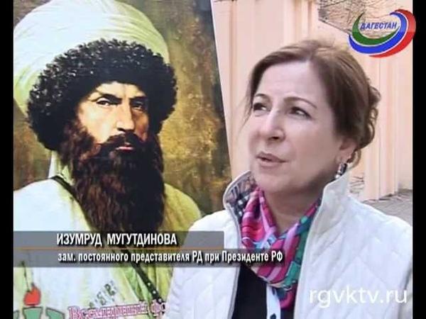 В Калуге открыли мемориальную комнату-музей имама Шамиля