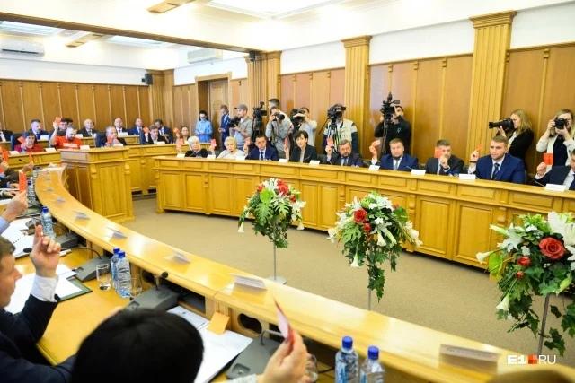 Антипиар депутатов за 6 миллионов