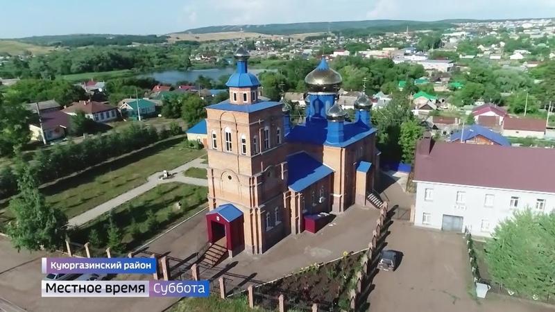 Съемочная группа Руссо Туристо отправилась в путешествие по Куюргазинскому району республики