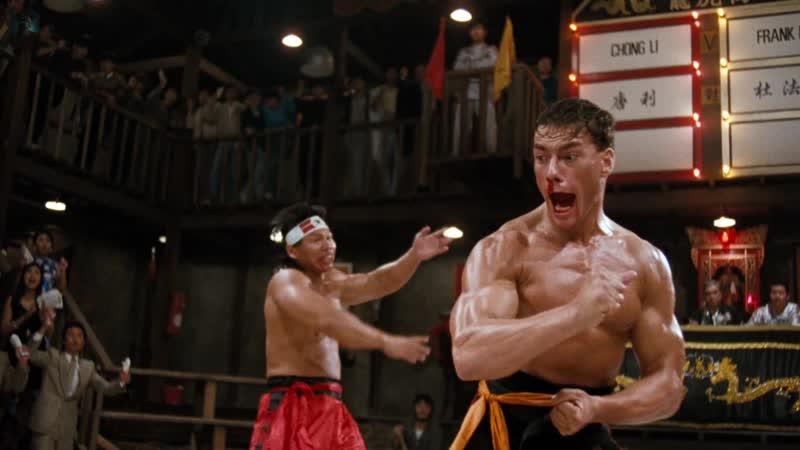 Финал Кумите Кровавый спорт Bloodsport 1988 Фрагмент
