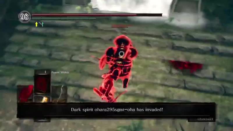 Dark Souls Triple Penetration