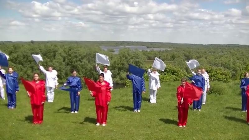 Поздравление с Днём России от жителей Инкино, Томская область