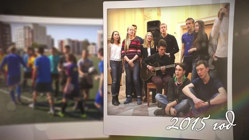 2020 07 10 ВЫПУСКНИК 2020 История студенческой жизни