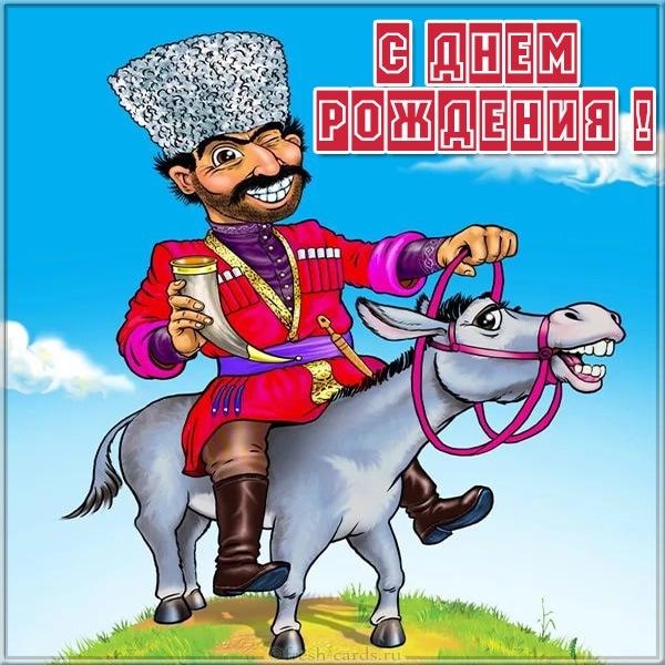 Армянские тосты поздравления