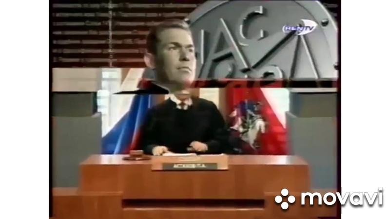 Заставки РЕН ТВ ( Ren TV ) 2004-2006 год