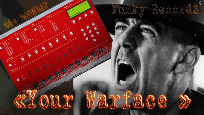 ESPi AKA SP1200 Software Emulation Your Warface HD Final Version by Funky RecordZ