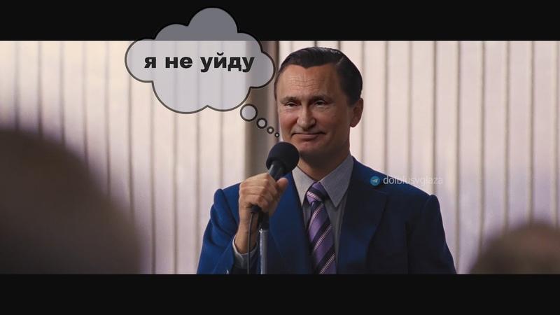Путин уходи Я не уйду deepfake ОРИГИНАЛ