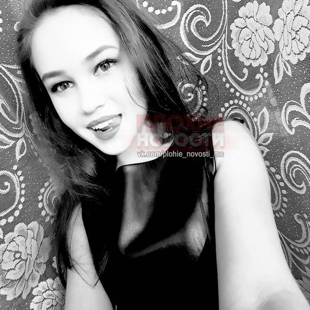 Небольшой башкирский город Бирск шокировала грустная новость 1 февраля в съемной квартире по улице Интернациональной нашли бездыханное тело 18-летнего Валиуллина и 14-летнюю Гарееву без сознания