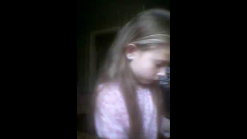 Кристина Усачева - Live