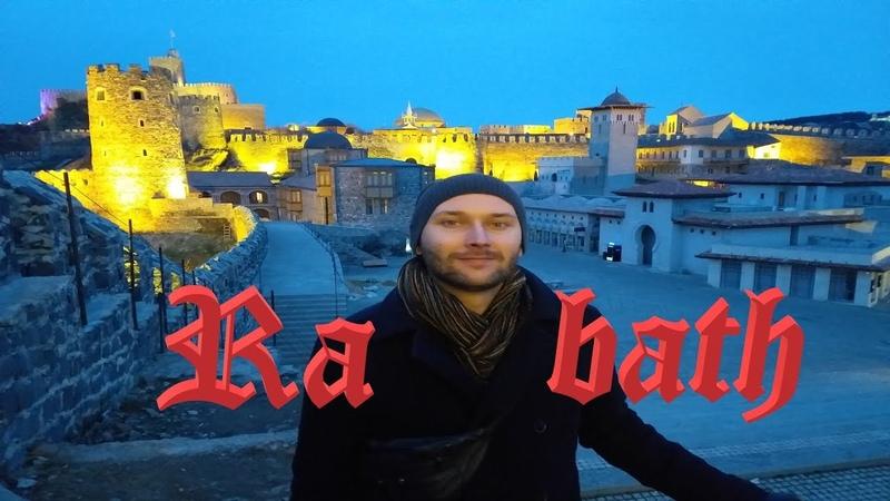 Крепость Рабат Rabati Ахалцихе Грузия Март Снегопад Холостяк ТНТ 5 сезон Илья Глинников Финал