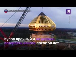 Строительство Главного храма ВС России в Кубинке