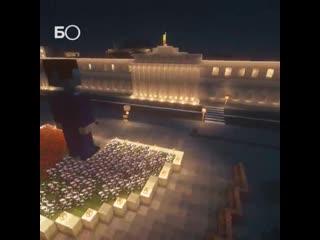 Студенты КФУ построили свой университет в Minecraft