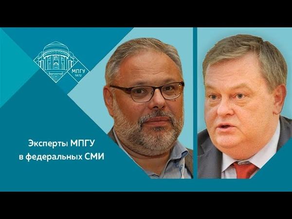 Новый игрок президентской гонки в США 5 я студия Е Ю Спицын на канале Россия 24