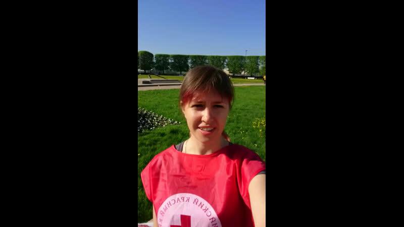 Красный Крест дежурит в Санкт-Петербурге на Забеге