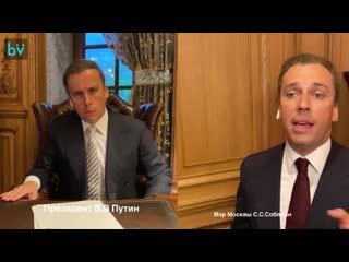 Максим Галкин спародировал диалог Путина с Собяниным