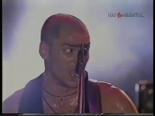 Анатолий Крупнов и Неприкасаемые Я Остаюсь 1994год