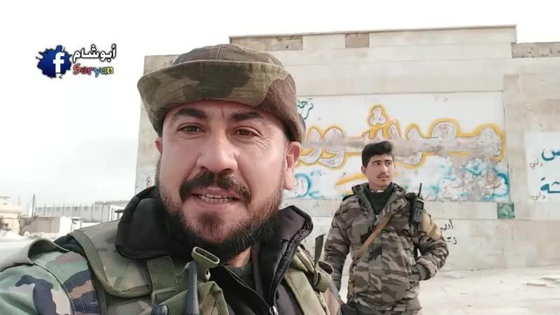 Сирийская армия в Маар Шурин на юге провинции Идлиб