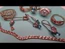 💍Золото за копейки 🌸💍 💎Мои покупки в ЮВЕЛИРНОМ💎 №23 золото 585💍 серебро 925 💓 SOKOLOV 💎💍 🌸