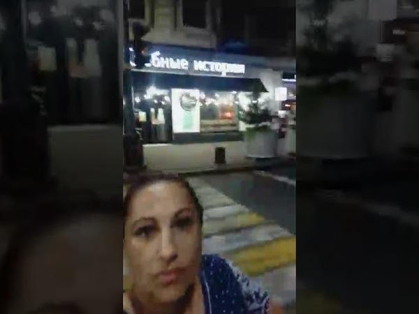 Распитие спиртных напитков молодёжей на улице Красной Закона и полиции на Красной нет