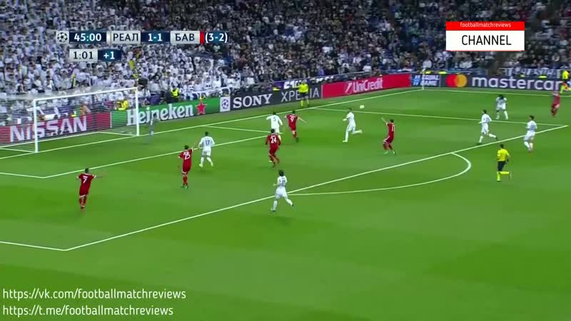 Реал Мадрид 2 2 Бавария.Обзор матча.Ответный матч 1 2 Финала Лиги Чемпионов 17 18