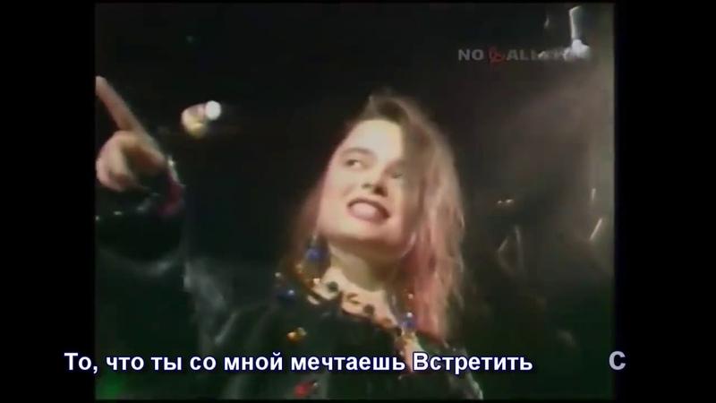 Серые глаза (Đôi mắt màu xám) Наташа Королева - СуперХит (Subtitles)