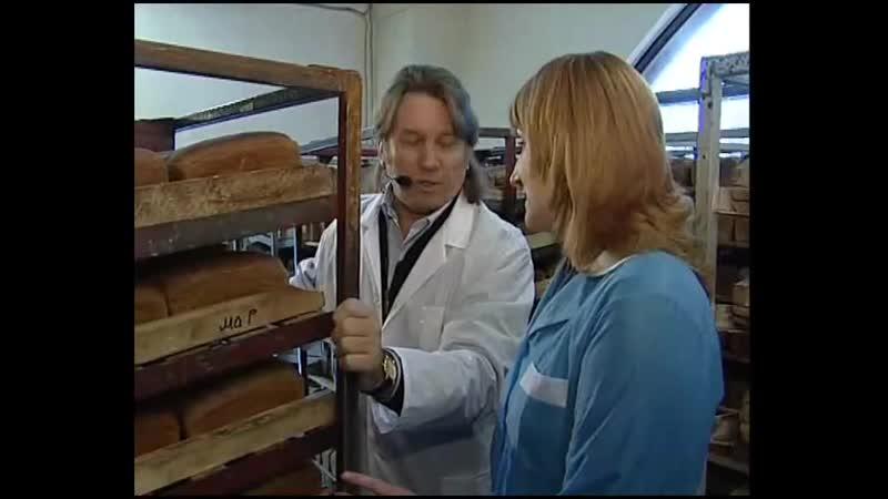Контрольная закупка 12 03 2008 Сухарики ржаные со вкусом сыра