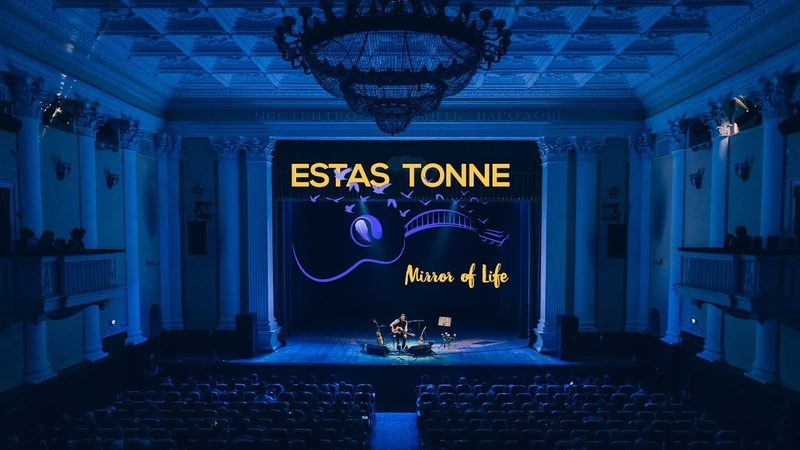 Зеркало Жизни Mirror of Life Estas Tonne Live in Zaporizhia Ukraine 2019