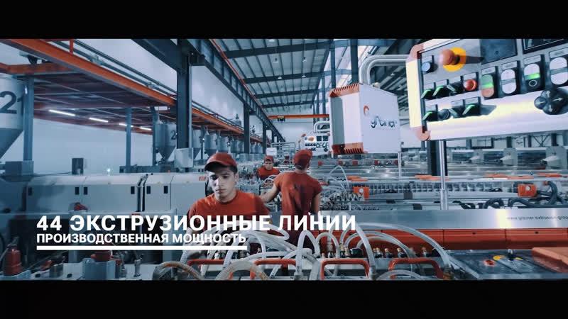 Akfa Factory- Navoiy City