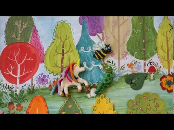 Little Unicorn helps his friends macmillanstar2020