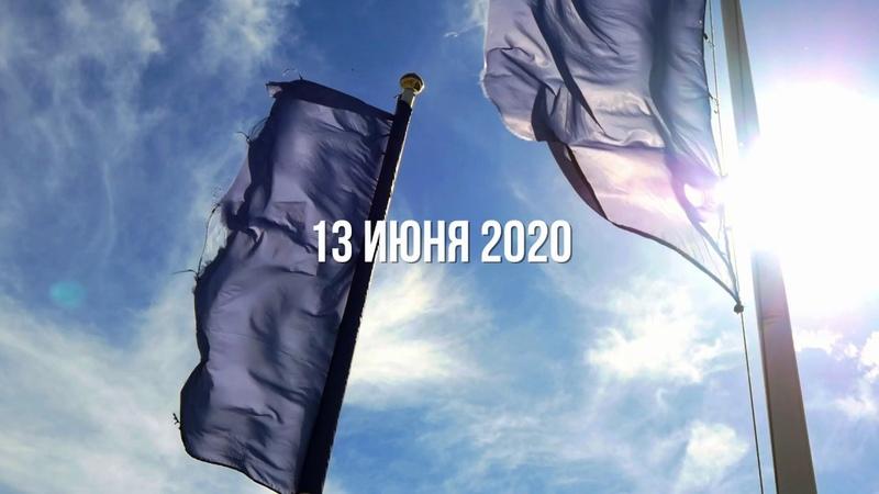 ПРОМО ролик 6 Этапа турнира Терра Башкирия