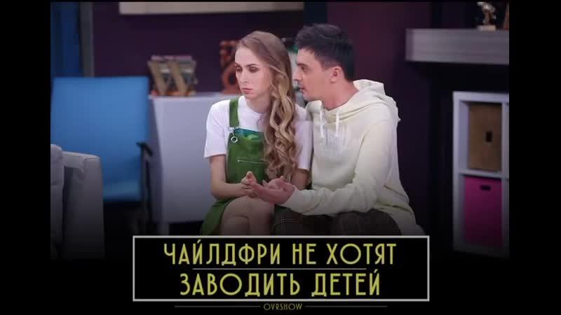 ОДНАЖДЫ В РОССИИ Все серии на PREMIER