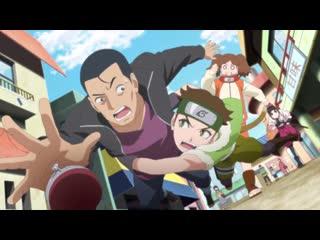 Наруто 3 сезон 153 серия (Боруто: Новое поколение, озвучка от Ban и Sakura)
