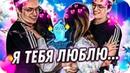 БУСТЕР ТАНЦУЕТ ВАЛЬС С КАТЕЙ / лучшие моменты со стрима / buster rofls