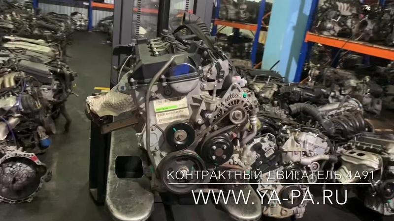 Купить двигатель 4A91 Мицубиси Лансер X