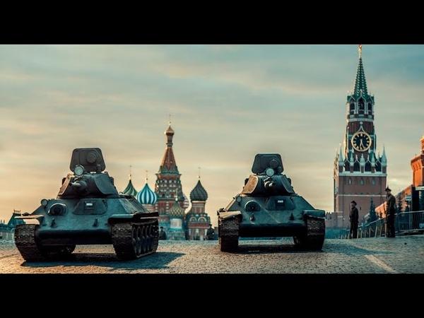 Т 34 которые демонстрировались в Кремле Сталину Было всего два таких танка Что с ними стало потом