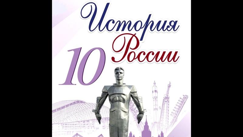 § 25 Третий период войны Победа СССР в Великой Отечественной войне Окончание Второй Мировой войны