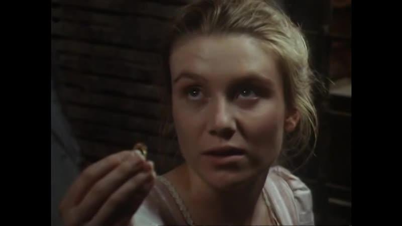 Кларисса (1991) 4 серия