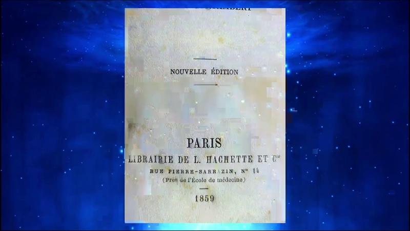 Невероятные факты из учебника географии Франции 1859 г. Примите валерьянку перед просмотром.