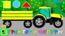 Развивающие мультики про машинки – Трактор и фигуры. Развивающие мультфильмы для малышей