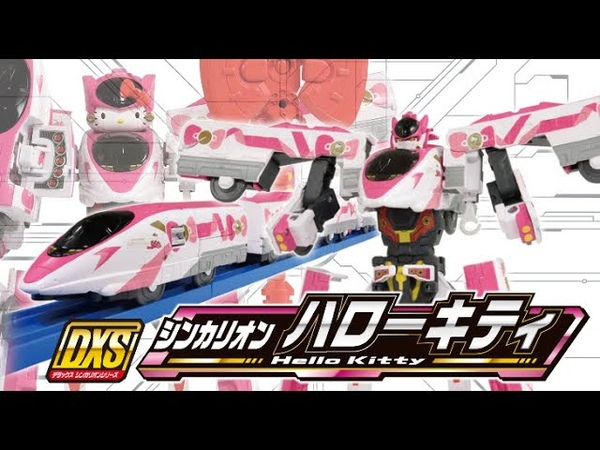 DXS シンカリオン ハローキティ 登場!