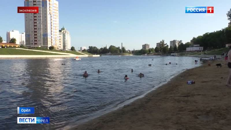 В минувшую пятницу на городском пляже Орла спасателям удалось предотвратить два ЧП на воде