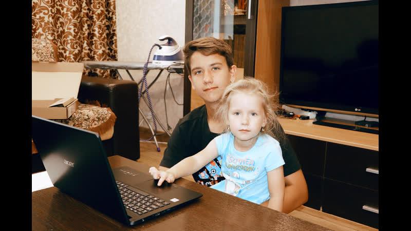 ПМХ подарил более 200 ноутбуков семья сотрудников