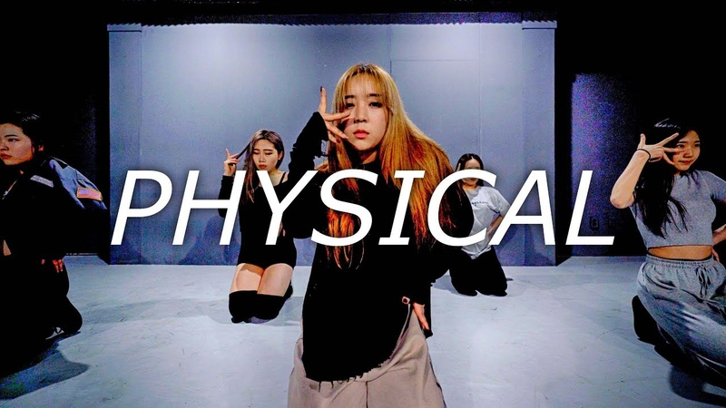 Dua Lipa - Physical | AMY choreography