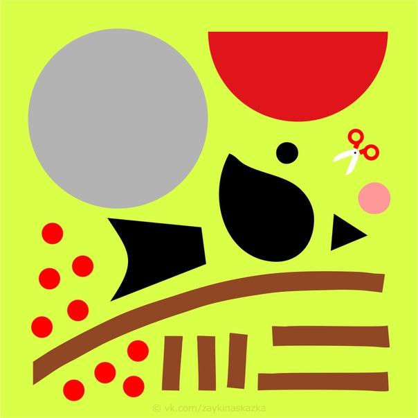 СНЕГИРЬ НА ВЕТОЧКЕ РЯБИНЫ Простая aппликaция из цветной бумаги для мaлышeй