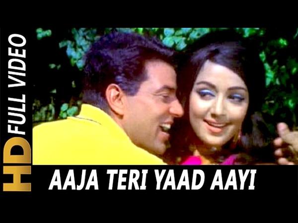 Aaja Teri Yaad Aayi   Anand Bakshi, Lata Mangeshkar, Mohammed Rafi   Charas 1976 Songs   Dharmendra