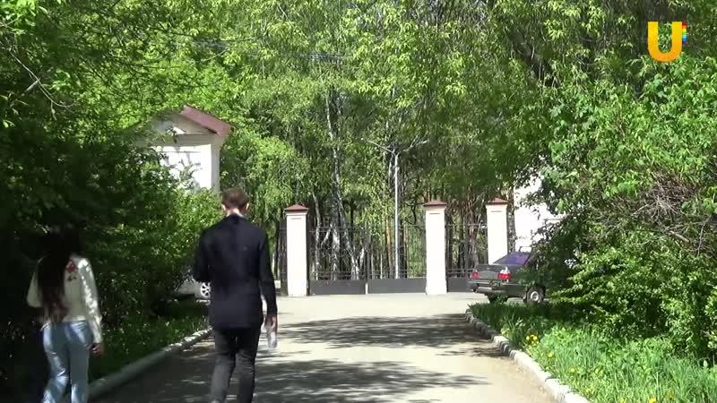UTV Студия из Санкт Петербурга представила предварительную концепцию реновации городского парка