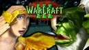 Семейная ссора / Пришествие смерти / Warcraft 3 Легенды Аркаина: Книга орков I